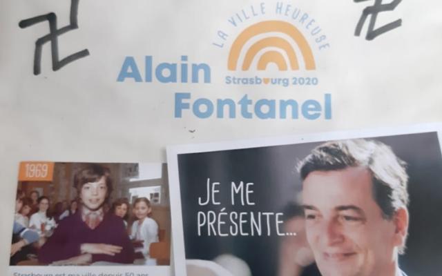 Un tract de campagne de Alain Fontanel, candidat LREM à la mairie de Strasbourg, couvert de croix gammées, reçu à son domicile, le 29 janvier 2020. (Capture d'écran Twitter)