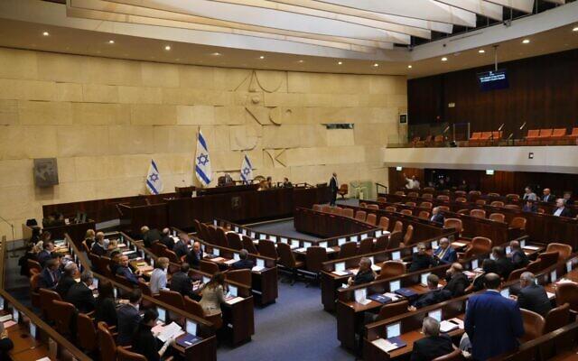 Les députés votent sur la formation de la commission de la Knesset, le 28 janvier 2020. (Yitzhak Harrari/Knesset)