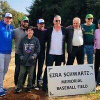 L'inauguration d'un terrain en l'honneur d'Ezra Schwartz (Un terrain pour Ezra / Facebook)
