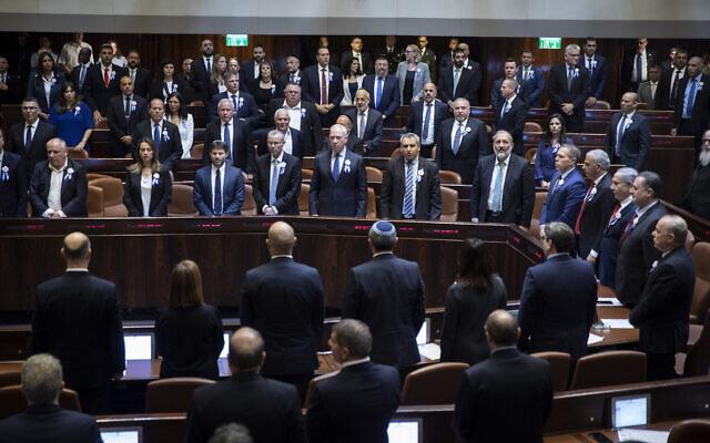La 22ème Knesset est intronisée le 3 octobre 2019. (Hadas Parush/Flash90)