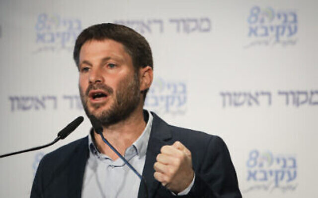"Le ministre des Transports Bezalel Smotrich s'exprime lors d'une conférence organisée par ""Makor Rishon"" et l'Institut israélien de la démocratie au centre international de Convention à Jérusalem, le 11 novembre 2019. (Photo par Noam Rivkin Fenton / Flash90)"