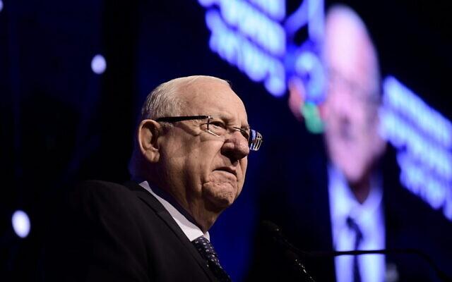 Le président Reuven Rivlin participe à la conférence de l'association des Entrepreneurs d'Israël à Tel Aviv le 2 décembre 2019. Photo par Tomer Neuberg / Flash90