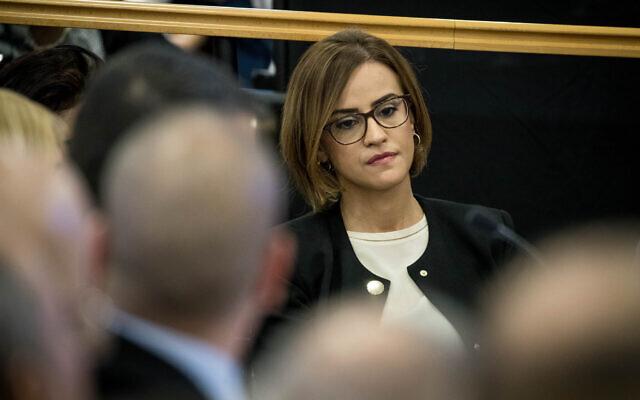 L'élue de la Liste arabe unie Heba Yasbak lors de l'examen d'un recours déposé à la Commission centrale électorale pour l'empêcher de se présenter aux prochaines élections israéliennes à la Knesset, le 29 janvier 2020. Photo par Yonatan Sindel/Flash90