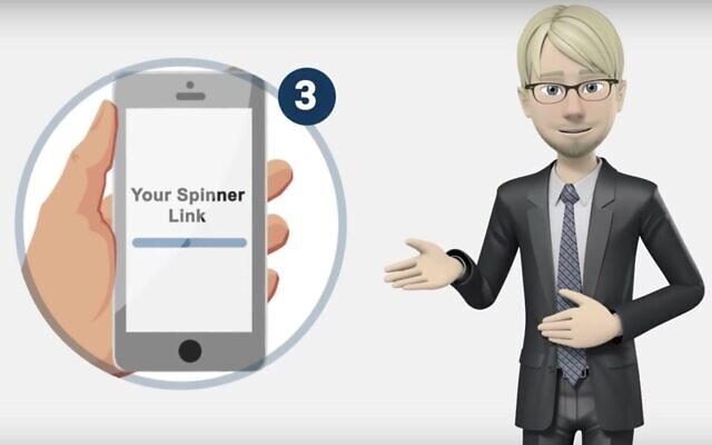 Capture d'écran d'une vidéo de The Spinner. (Capture d'écran: YouTube)