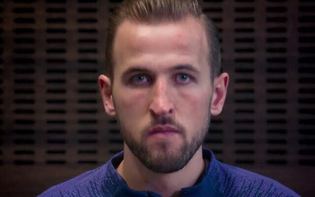 Le capitaine de l'équipe de football Harry Kane dans une vidéo marquant la Journée internationale du Souvenir de la Shoah.  (Capture d'écran)