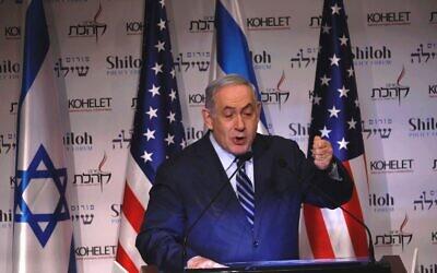 Le Premier ministre Benjamin Netanyahu s'exprime lors d'une conférence à Jérusalem, le 8 janvier 2020.  (Olivier Fitoussi)