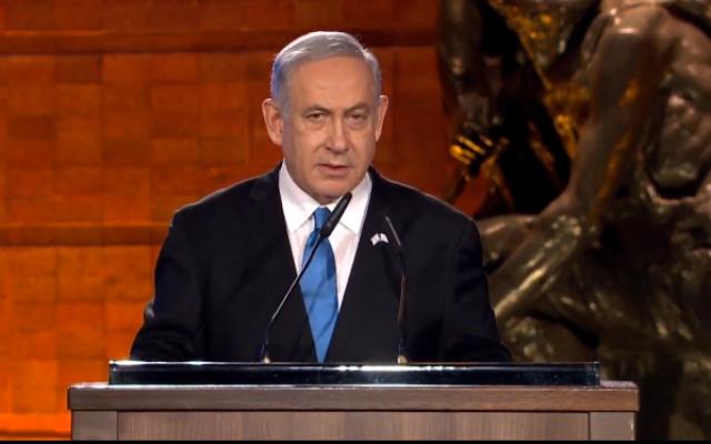 Le Premier ministre Benjamin Netanyahu lors du Forum mondial sur la Shoah à Yad Vashem, à Jérusalem, le 23 janvier 2020. (Capture d'écran)