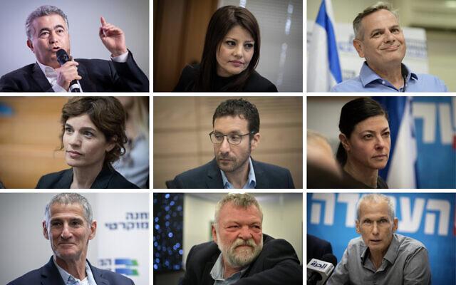 Les membres de la nouvelle alliance Travailliste-Gesher-Meretz (de gauche à droite, de haut en bas) : Amir Peretz, Orly Levy-Abekasis, Nitzan Horowitz, Tamar Zandberg, Itzik Shmuli, Merav Michaeli, Yair Golan, Ilan Gilon, Omer Barlev (Crédit : Flash90)