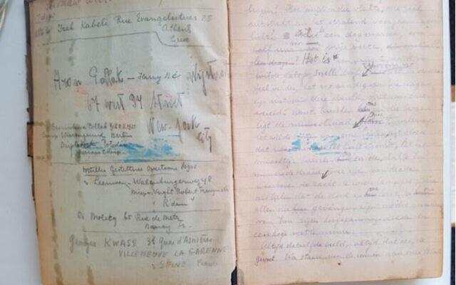 """Manuscrit original de """"Last Stop Auschwitz"""", écrit par Eddy de Wind à Auschwitz. (Avec l'aimable autorisation de Melcher de Wind)"""