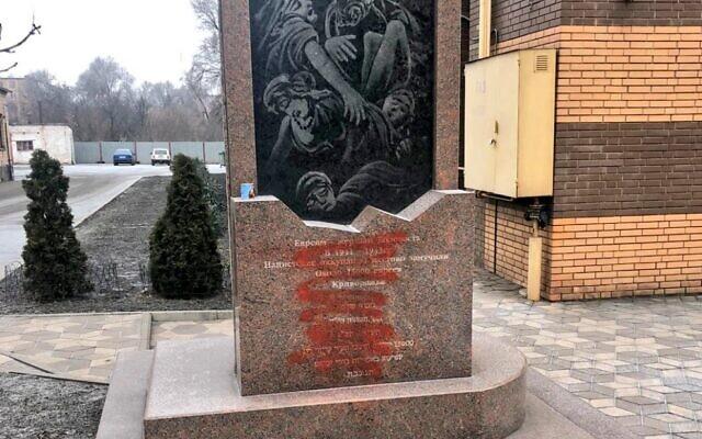 Un mémorial de la Shoah vandalisé à Kryvyi Rih, en Ukraine, sur une photo partagée le 19 janvier 2020 par l'ambassadeur d'Israël dans ce pays, Joel Lion. (Capture d'écran sur Twitter)