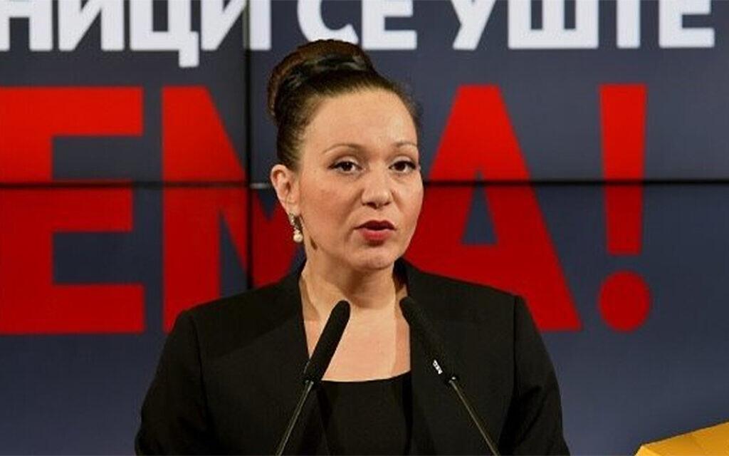 Macédoine du Nord : une femme juive nommée ministre du cabinet, une première