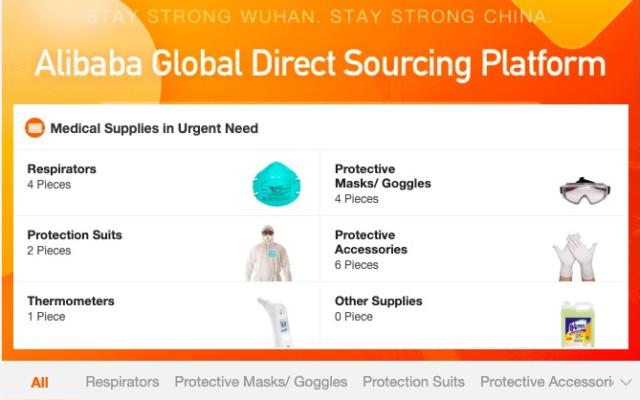 Une capture d'écran du site Alibaba (Crédit: Alibaba)