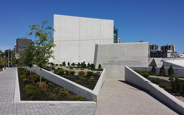 Le Monument national de l'Holocauste d'Ottawa, au Canada. (Crédit : P199 / CC BY-SA 4.0)