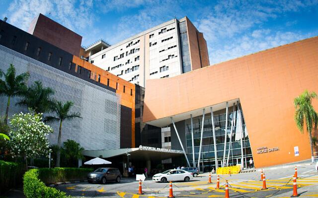 Le bâtiment du Albert Einstein Israelite Hospital à Sao Paulo, Brésil. (Avec l'aimable autorisation du Albert Einstein Israelite Hospital)