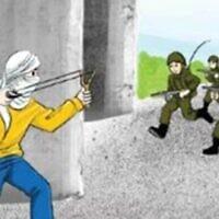 """Une image extraite d'un manuel de sciences physiques palestinien qui montre un jeune garçon utilisant une fronde contre les soldats israéliens. La légende dit, selon le Daily Mail : """"Quelle est la relation entre l'élongation du caoutchouc de la fronde et sa résistance à la traction ? Quelles sont les forces influençant la pierre une fois lancée depuis la fronde ?"""" (Autorisation : IMPACT-se)"""