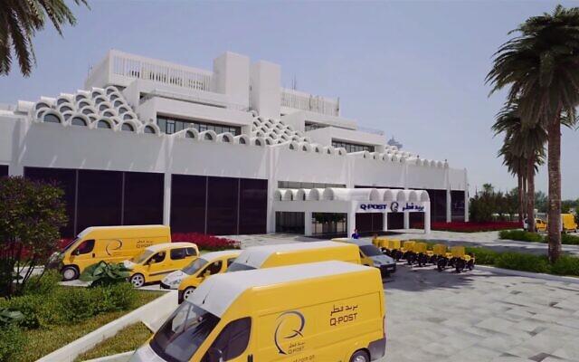 Le siège et des camions de QPost, le transporteur postal national du Qatar. (Capture d'écran YouTube)