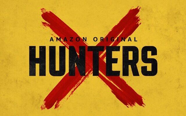 Hunters, une série originale d'Amazon Prime sur la chasse au nazis. (Capture d'écran YouTube)