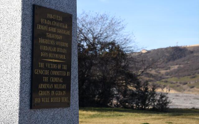 """Monument aux """"victimes du génocide commis par les groupes militaires criminels arméniens"""" au complexe commémoratif du génocide de Quba en Azerbaïdjan. (Larry Luxner/ Times of Israel)"""