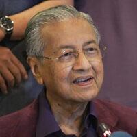 Le Premier ministre malaisien Mahathir Mohamad, à Putrajaya, en Malaisie, le 22 février 2020. (Crédit : AP Photo/Vincent Thian)