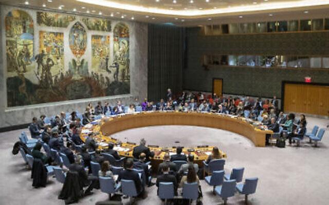 Le Conseil de sécurité de l'ONU tient une réunion sur le Moyen-Orient, le 20 novembre 2019, au siège des Nations Unies. (Crédit : AP/Mary Altaffer)