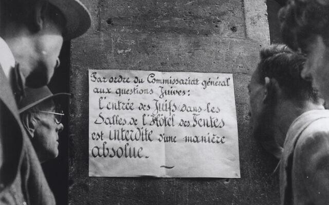 Affiche apposée le 17 juillet 1941 à l'entrée de l'hôtel des ventes aux enchères publiques de la rue Drouot interdisant aux Juifs l'accès aux salles des ventes. (Crédit : Mémorial de la Shoah, Paris)