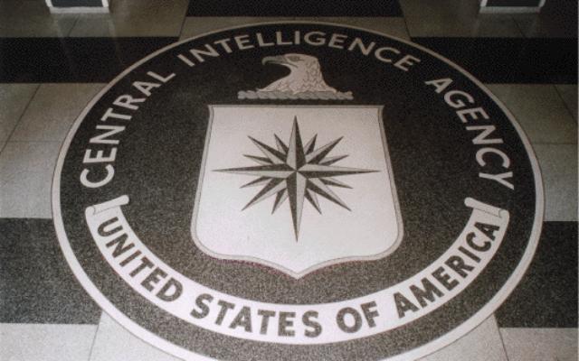 Logo de la CIA. (Domaine public)