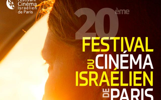 L'affiche de la 20e édition duFestival du cinéma israélien de Paris, du 16 au 24 mars 2020.