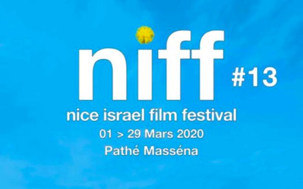 Le Nice Israel Film Festival fête ses 13 ans