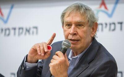 L'ancien directeur du Mossad, Tamir Pardo, intervient lors de la Meir Dagan Conference for Strategy and Defense au Netanya Academic College, le 21 mars 2018. (Meir Vaaknin/Flash90)