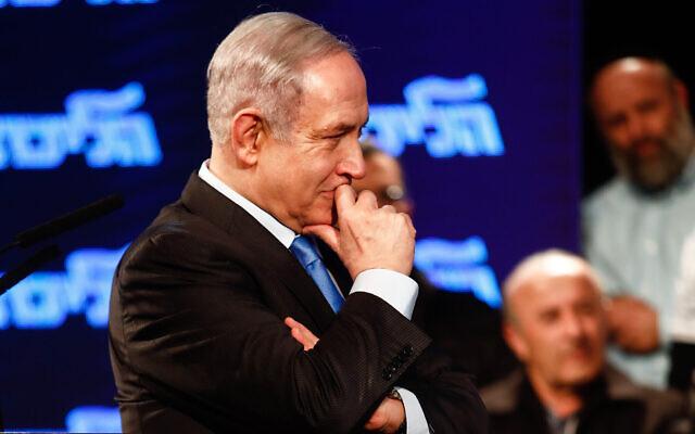 Le Premier ministre Benjamin Netanyahu s'exprime lors d'un événement du Likud à Lod, le 11 février 2020. (Flash90)