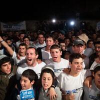 Des Israéliens manifestent en faveur de la souveraineté israélienne dans la vallée du Jourdain et la Judée-Samarie, à Jérusalem, le 13 février 2020. (Crédit : Yonatan Sindel/Flash90)