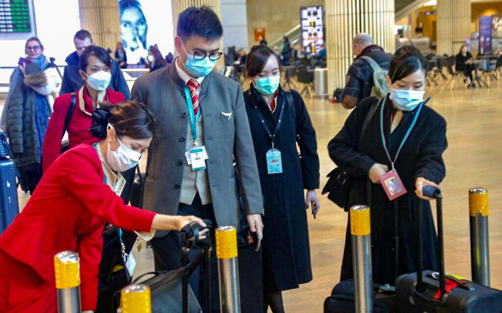Coronavirus : Israël interdit les séjours d'étrangers de l'Est asiatique