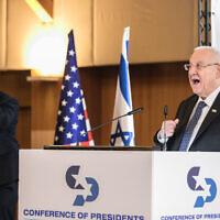 Le président Reuven Rivlin s'exprime lors de la conférence des présidents des organisations juives majeures à Jérusalem, le 17 février 2020 (Crédit : Olivier Fitoussi/Flash90)