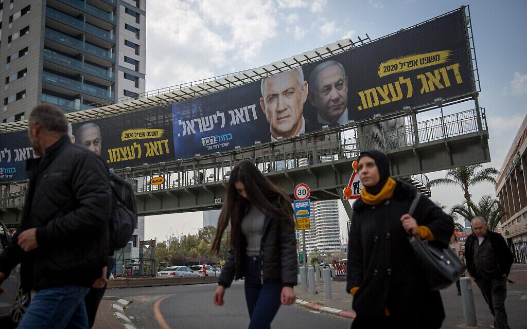 """Affiche de campagne électorale de Kakhol lavan montrant le chef du parti Benny Gantz et le Premier ministre Benjamin Netanyahu avec un slogan en hébreu disant """"Netanyahu ne se soucie que de lui-même"""", le 18 février 2020. (Miriam Alster/FLASH90)"""