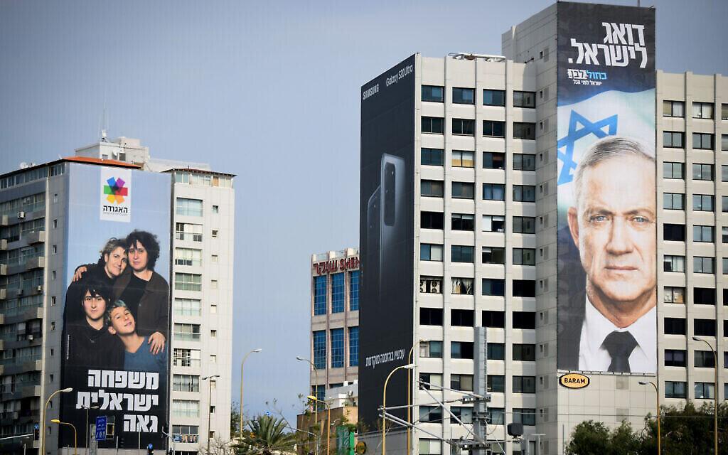 Un panneau d'affichage de campagne électorale montre le président de Kakhol lavan, Benny Gantz, à Tel Aviv, le 24 février 2020. (Flash90)