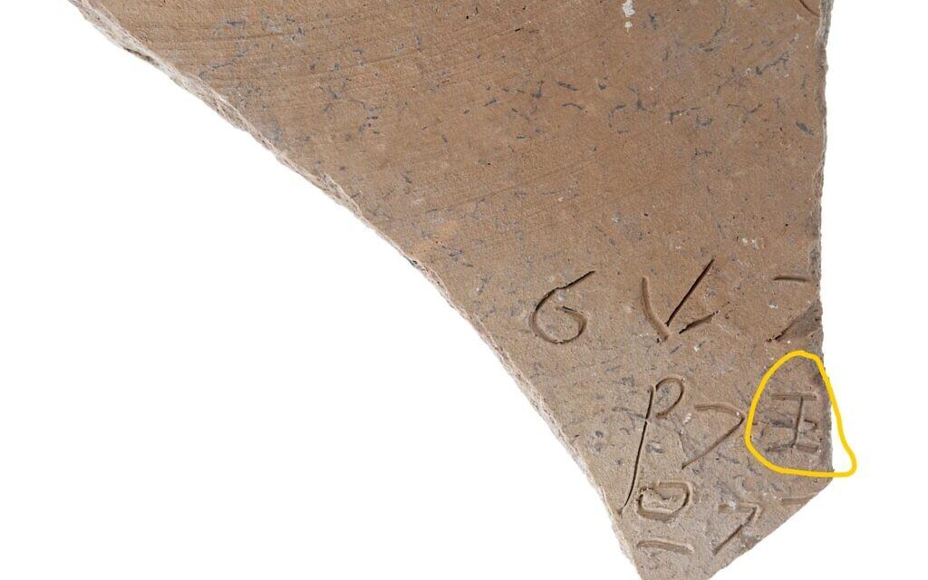 """La """"première"""" lettre """"samech"""" sur un morceau de poterie retrouvé dans un temple cananéen du 12e siècle avant l'ère commune à Lachish. (Crédit : T. Rogovski)"""