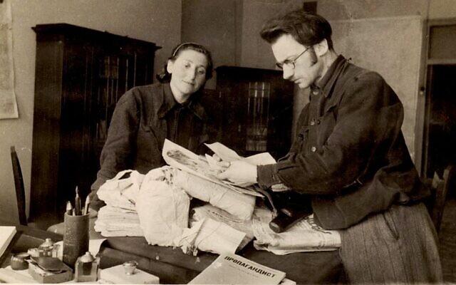 Le poète Avrom Sutzkever de la Brigade des Papiers, et sa femme, en 1944. (Crédit : Yad Vashem)