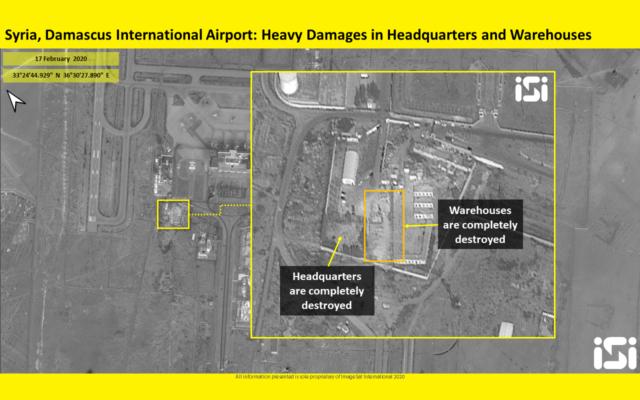 Des images satellites montrant les dommages causés à l'aéroport international de Damas le 13 février, par des frappes aériennes attribuées à Israël, qui ont été diffusées par ImageSat International, le 17 février 2020. (Crédit : ImageSat International)