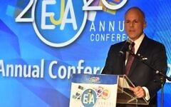Elan Carr, l'envoyé spécial américain chargé de la lutte contre l'antisémitisme, prend la parole lors d'une conférence organisée par l l'Association juive européenne (EJA) à Paris, le 24 février 2020. (Autorisation)