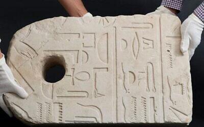 L'ancre, avec un trou dans la pierre afin d'y faire passer une corde. (Crédit : Laura Lachman/Israel Museum)