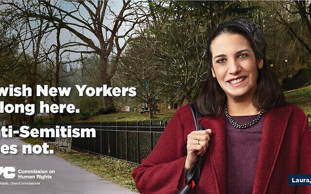 La féministe orthodoxe Laura Shaw Frank compte parmi les Juifs représentés dans une campagne de pub de la ville de New York. (NYC Commission on Human Rights/via JTA)