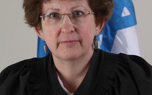 Rivka Friedman-Feldman, juge au tribunal de district de Jérusalem. (Autorité judiciaire israélienne)