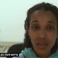 Brinish Zehava Beck, l'enseignante et militante sociale qui a lancé une pomme sur le Premier ministre Benjamin Netanyahu. (Capture d'écran : Douzième chaîne)