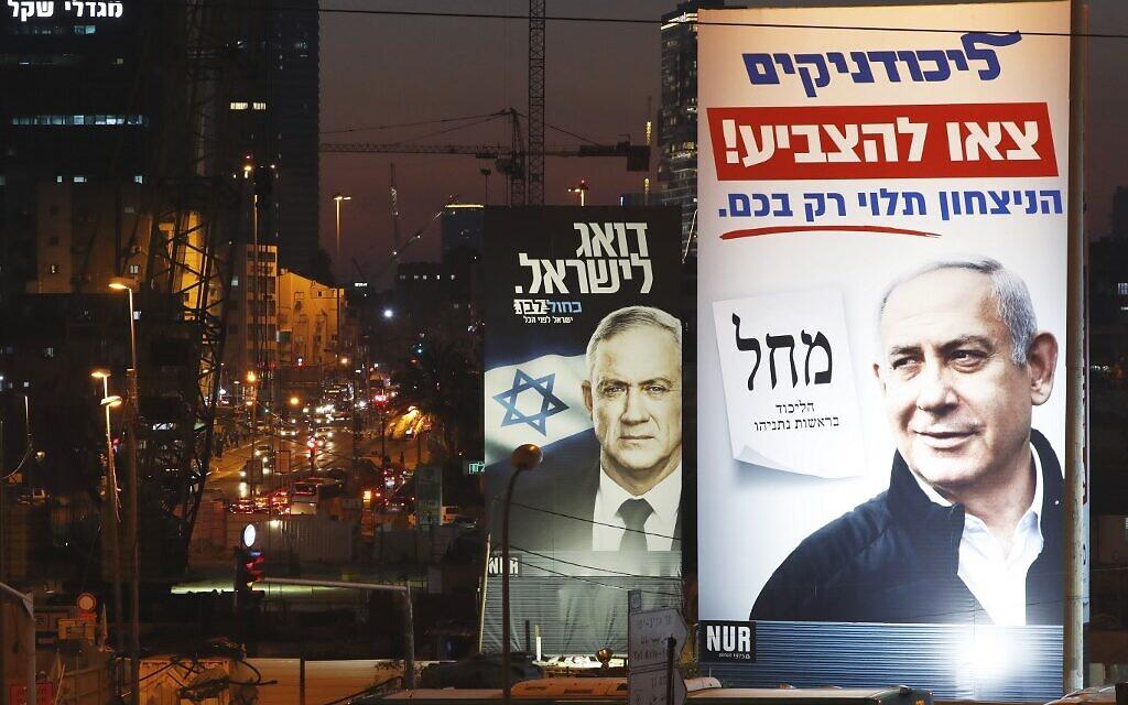 Un panneau électoral montre le général à la retraite Benny Gantz, leader de Kakhol lavan, au fond, et un autre panneau montre le Premier ministre Benjamin Netanyahu, du Likud, à Bnei Brak, le 26 février 2020 (Crédit : JACK GUEZ / AFP)