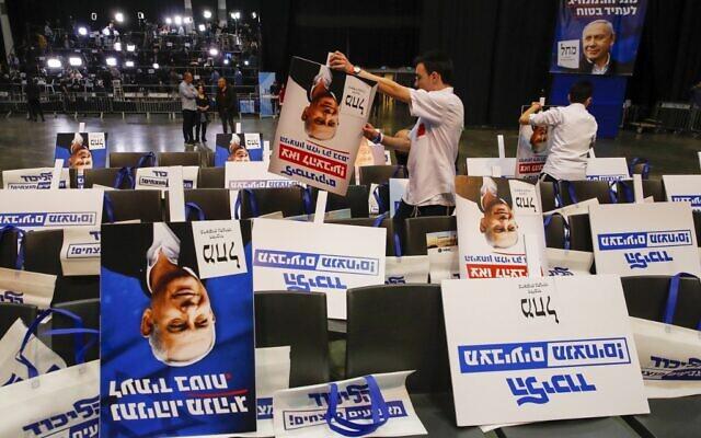 Des bénévoles trient des affiches électorales à l'effigie du Premier ministre Benjamin Netanyahu, au siège de la campagne électorale du parti Likud à Tel Aviv, le 2 mars 2020. (Jack GUEZ / AFP)