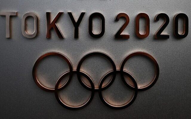 Le logo des Jeux Olympiques de Tokyo 2020. (Crédit : CHARLY TRIBALLEAU / AFP)