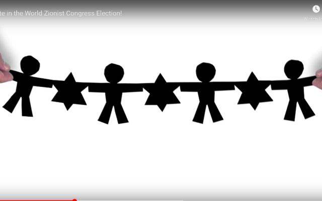 capture d'écran d'une vidéo du Mouvement sioniste américain expliquant comment voter aux élections du Congrès sioniste mondial de 2020. (Mouvement sioniste américain)