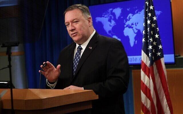 Le secrétaire d'État américain Mike Pompeo s'exprime lors d'un point de presse au Département d'État, le 25 février 2020, à Washington, DC. (Alex Wong/Getty Images/AFP)