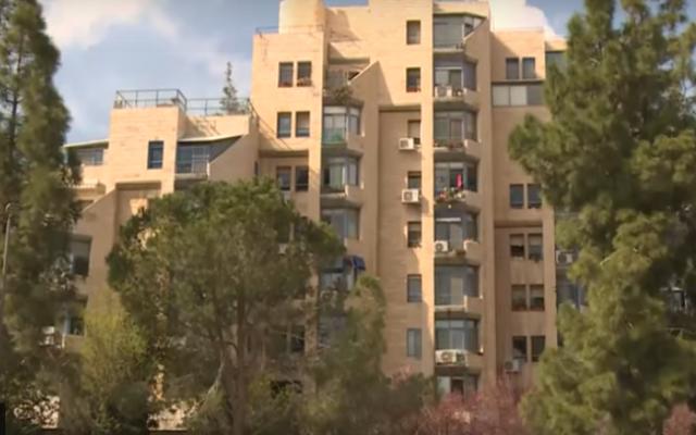 La maison de retraite Nofim à Jérusalem, où une employée a infecté d'autres membres du personnel et des résidents, début mars. (Crédit : Facebook)