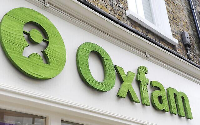L'extérieur d'une boutique Oxfam à Londres. (Crédit : Nick Ansell/PA via AP, File)
